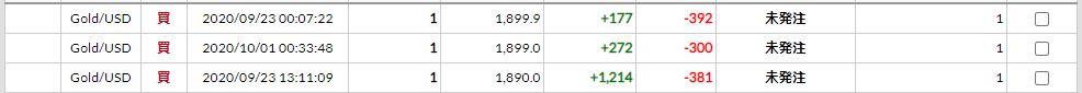 f:id:saio-ga-horse:20201025184147j:plain