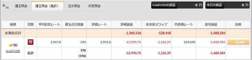 f:id:saio-ga-horse:20201025184150j:plain