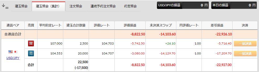 f:id:saio-ga-horse:20201025184344j:plain