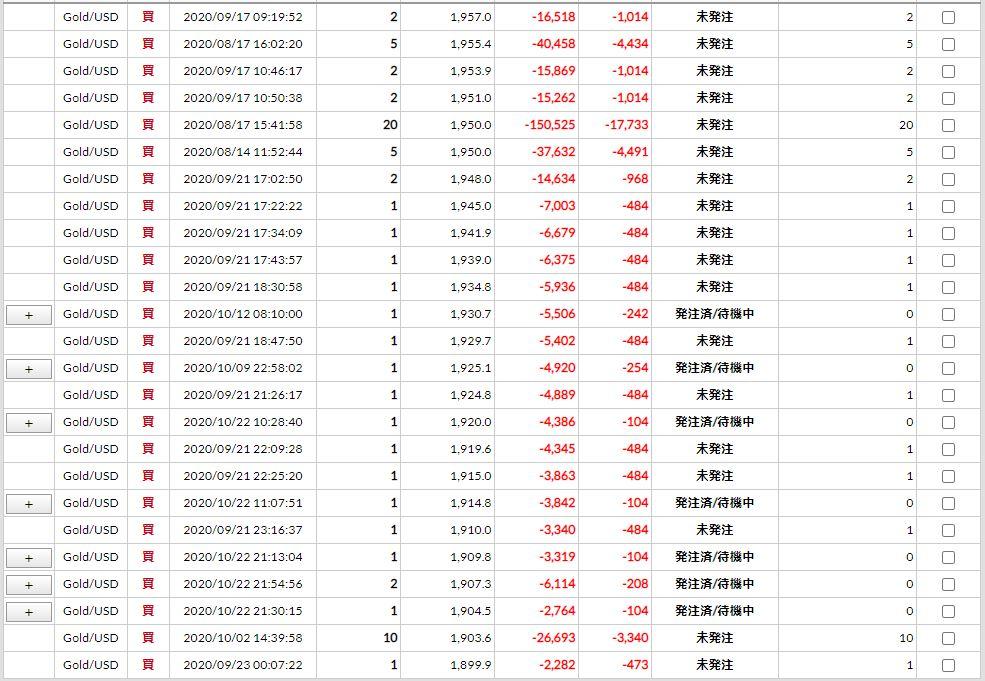 f:id:saio-ga-horse:20201101205520j:plain