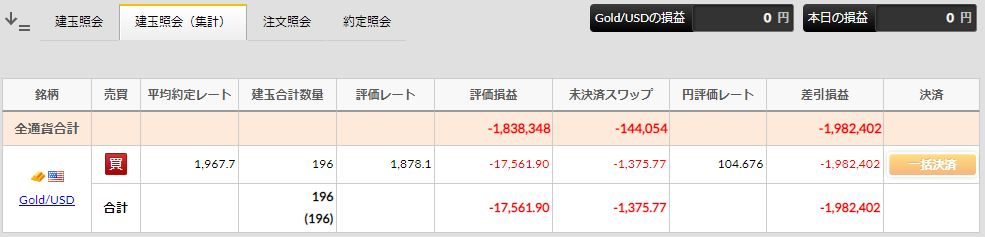 f:id:saio-ga-horse:20201101205526j:plain