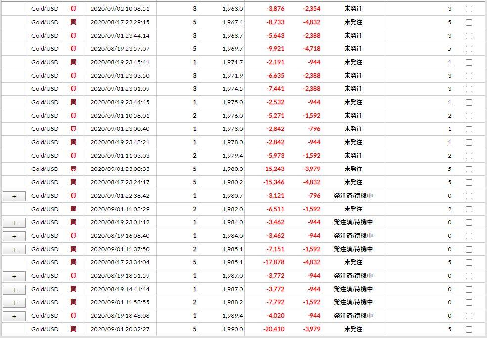 f:id:saio-ga-horse:20201108122913j:plain