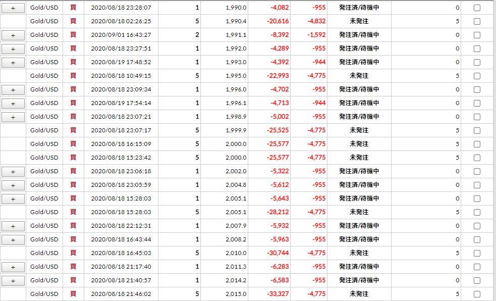 f:id:saio-ga-horse:20201108122916j:plain