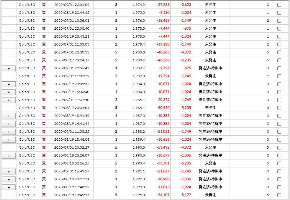 f:id:saio-ga-horse:20201115195604j:plain