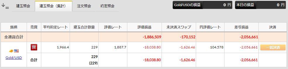f:id:saio-ga-horse:20201115195612j:plain