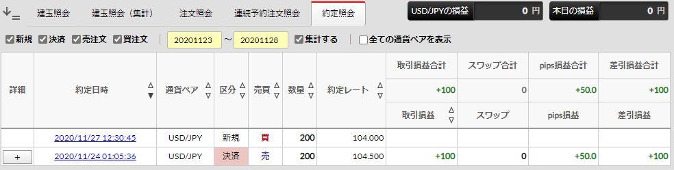 f:id:saio-ga-horse:20201129202146j:plain