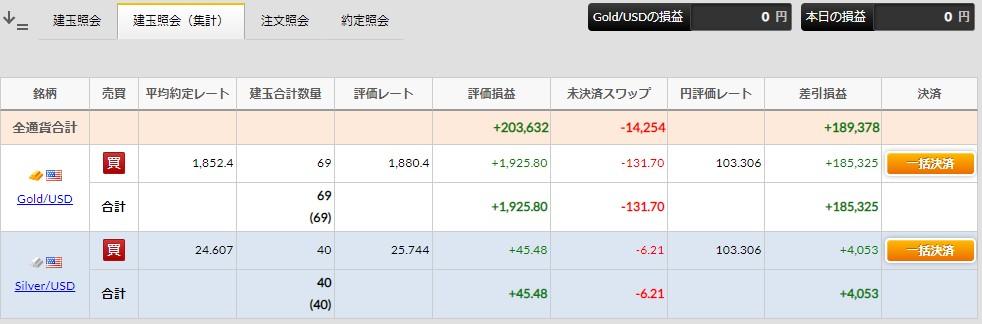 f:id:saio-ga-horse:20201219125352j:plain