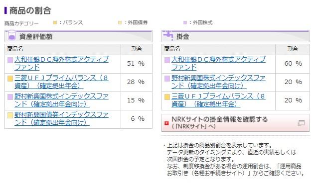 f:id:saio-ga-horse:20210106235041j:plain