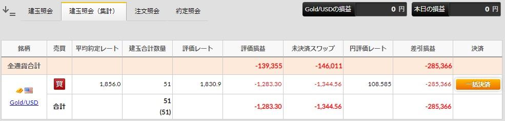f:id:saio-ga-horse:20210514174447j:plain