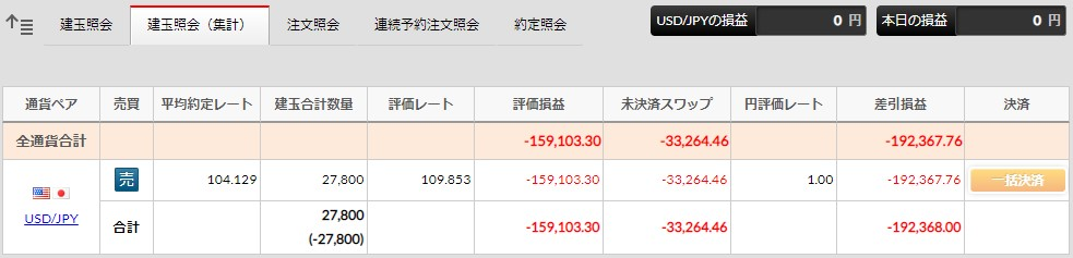 f:id:saio-ga-horse:20210531212202j:plain