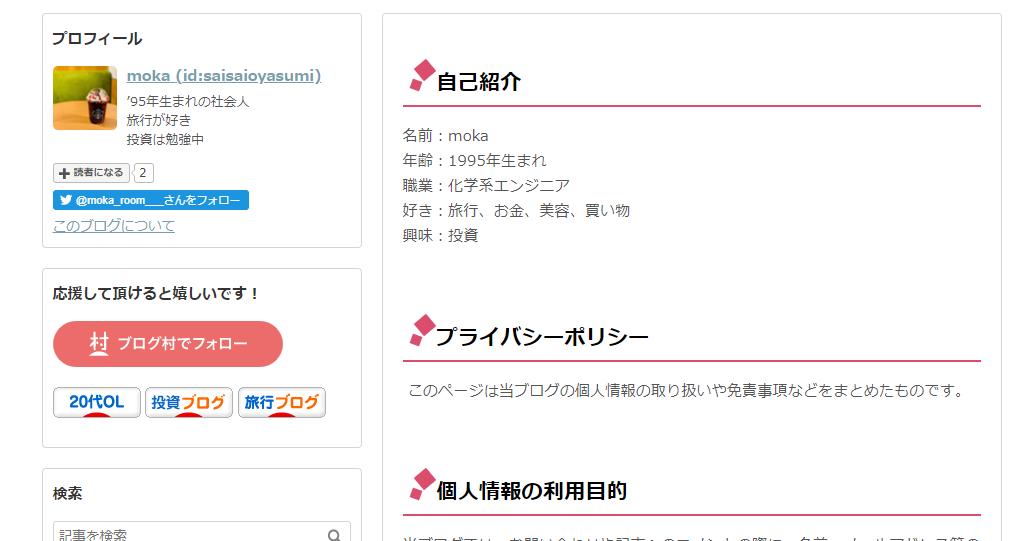 f:id:saisaioyasumi:20210902190643p:plain