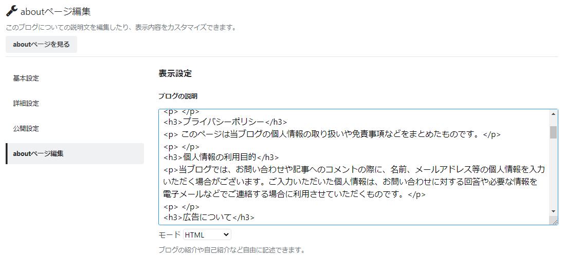 f:id:saisaioyasumi:20210902190949p:plain