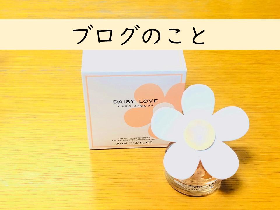 f:id:saisaioyasumi:20210913185703j:plain