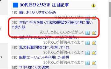 f:id:saisakura:20170322002953j:plain