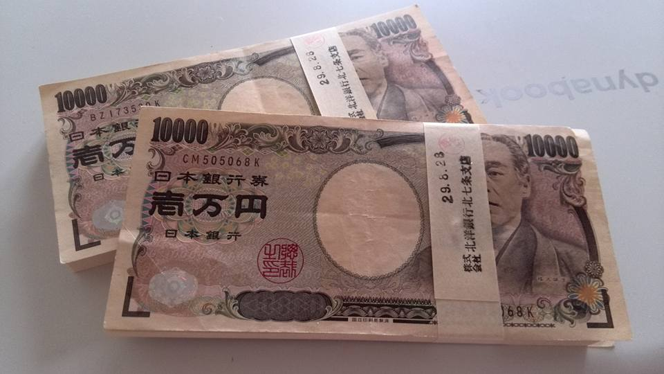 f:id:saisakura:20170828170757j:plain