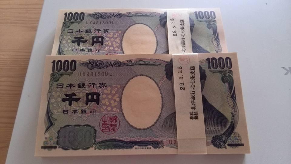 f:id:saisakura:20170828170827j:plain