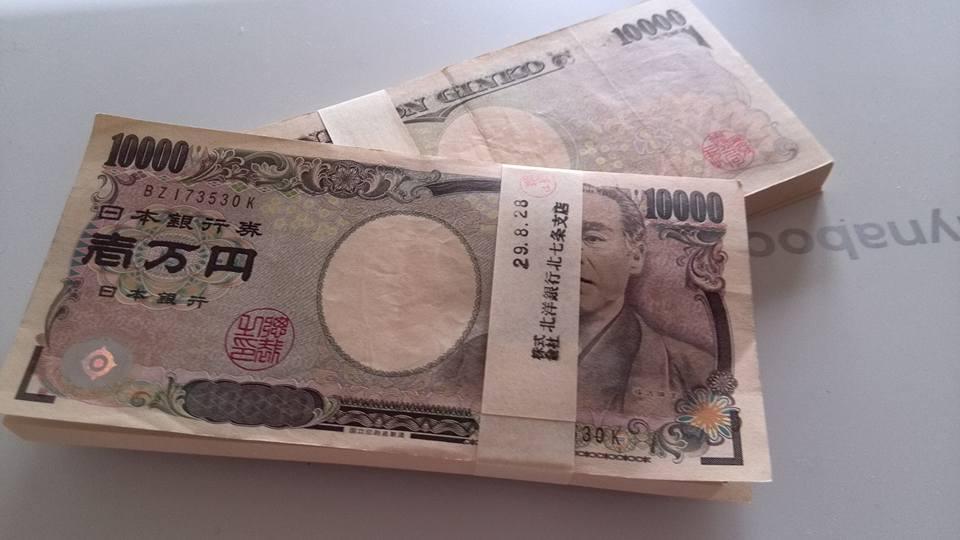 f:id:saisakura:20170828170848j:plain
