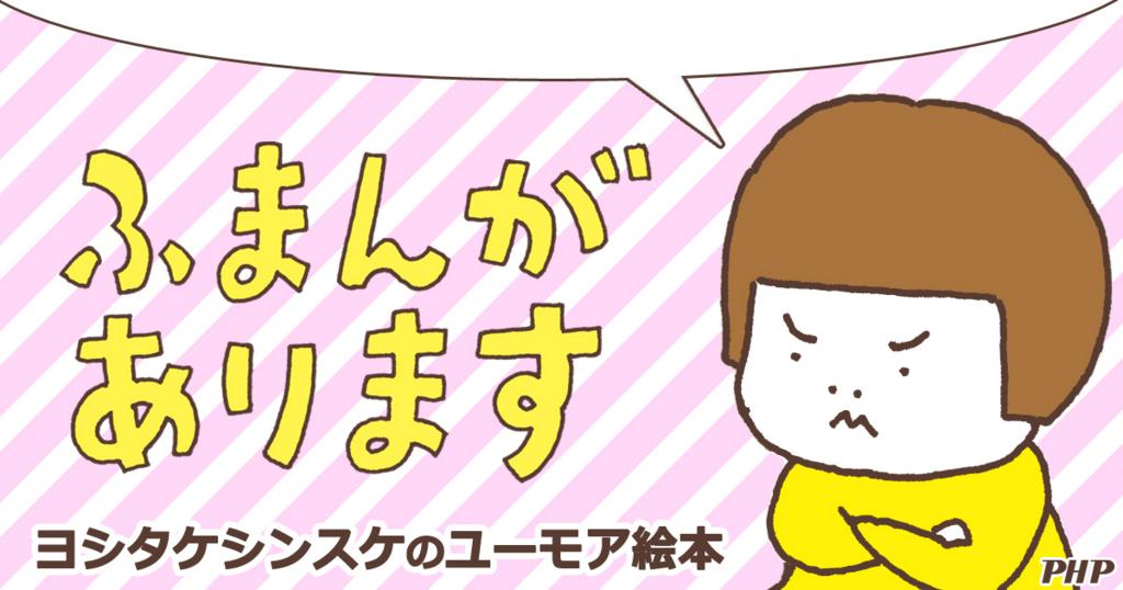 f:id:saisakura:20170913091536j:plain