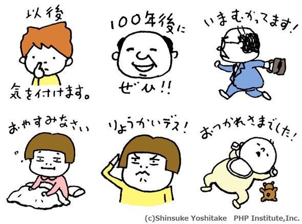 f:id:saisakura:20170913092930j:plain