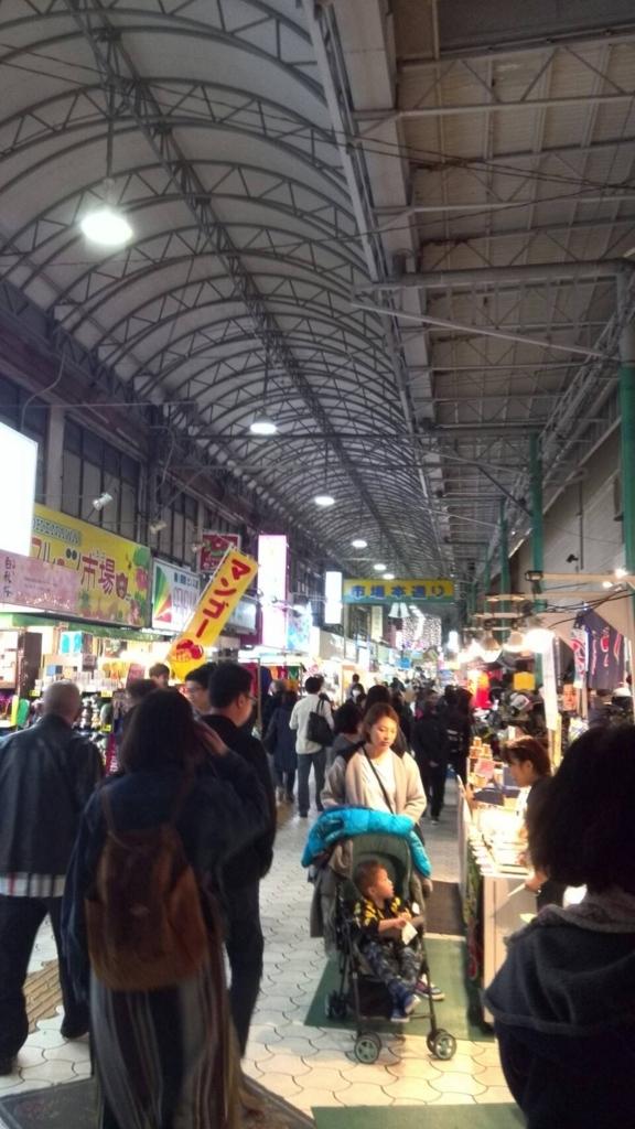f:id:saisakura:20171205201420j:plain
