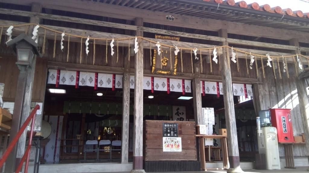 f:id:saisakura:20171207101132j:plain
