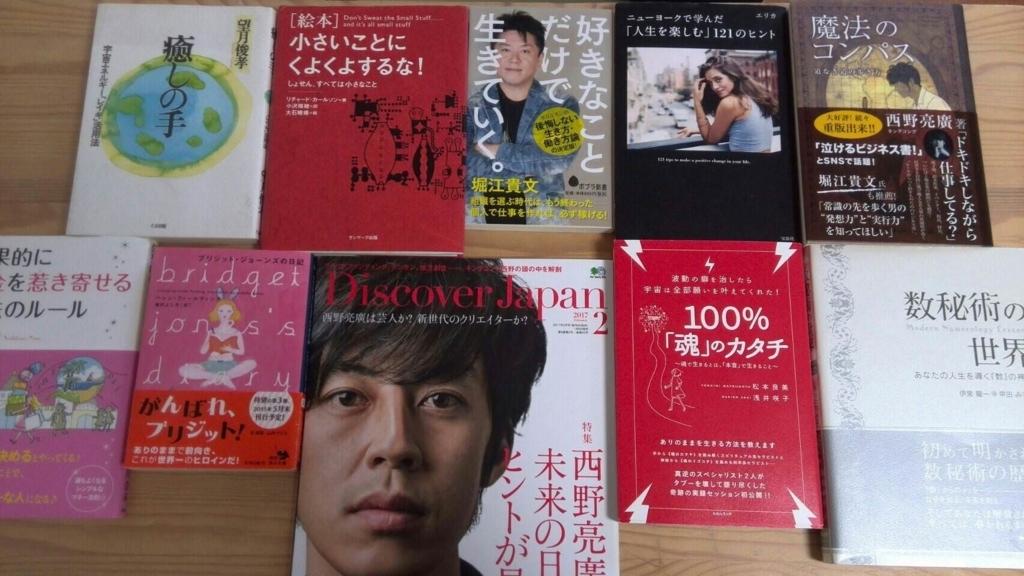 f:id:saisakura:20180217185636j:plain