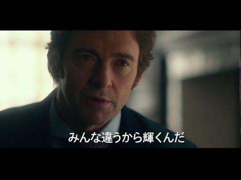 f:id:saisakura:20180326172818j:plain