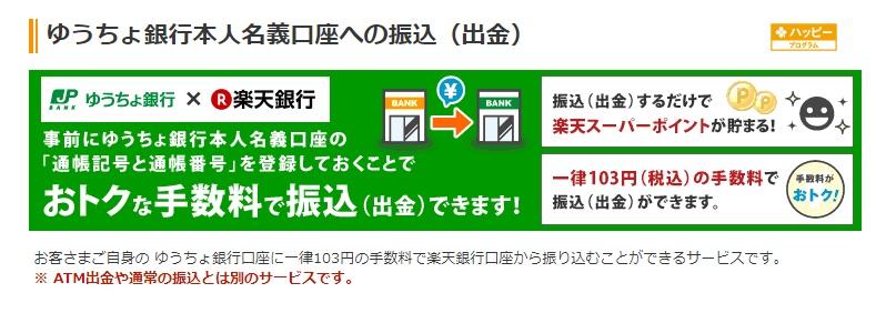 f:id:saisakura:20180415104121j:plain