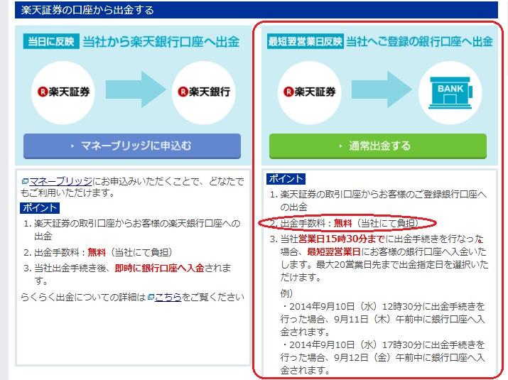 f:id:saisakura:20180415105806j:plain