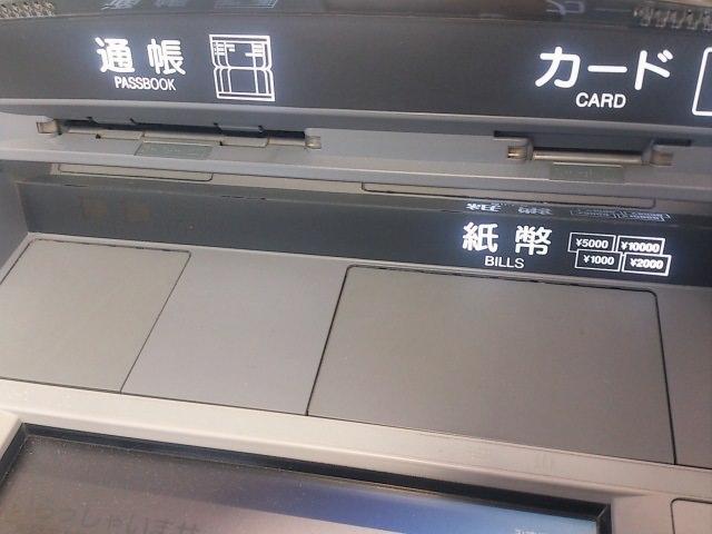 f:id:saisakura:20180415112535j:plain