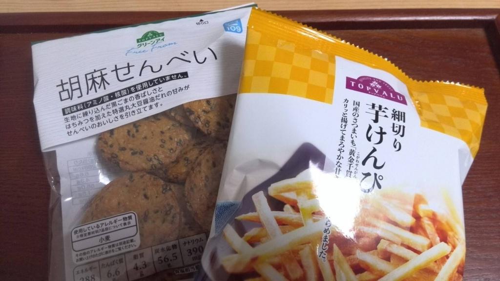 f:id:saisakura:20180424081221j:plain