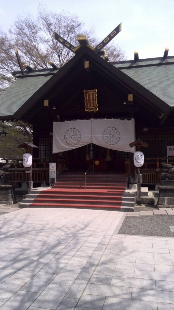 f:id:saisakura:20180502081145j:plain
