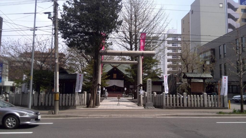 f:id:saisakura:20180502081501j:plain