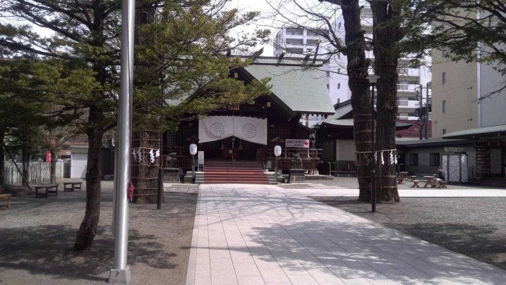 f:id:saisakura:20180502082258j:plain
