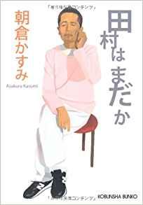 f:id:saisakura:20180802071740j:plain