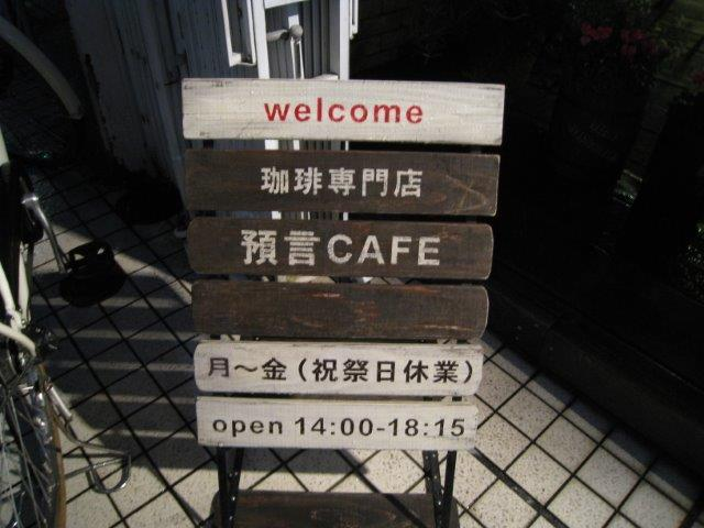 f:id:saisakura:20181213195136j:plain