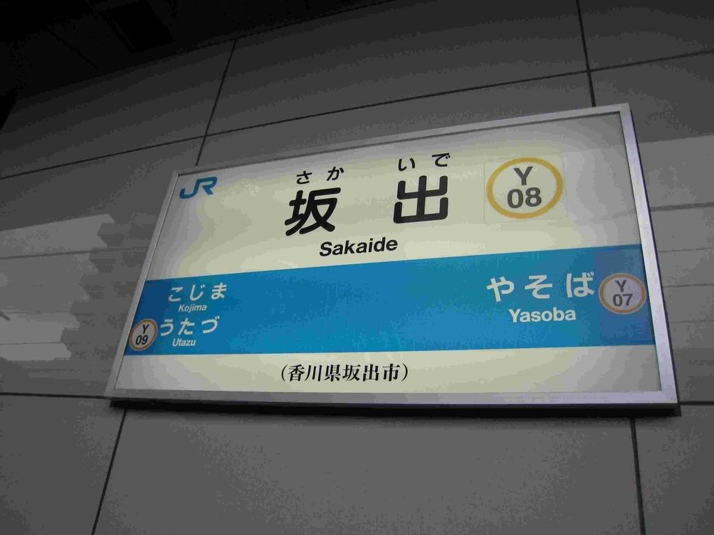 f:id:saisakura:20190129221643j:plain