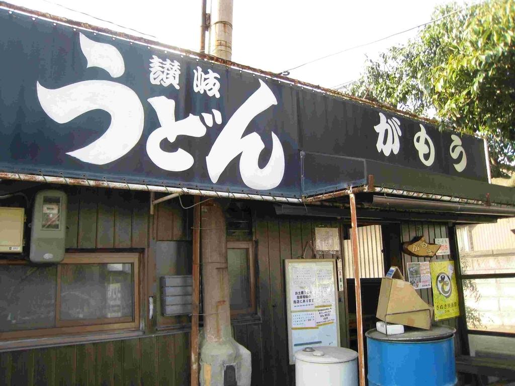 f:id:saisakura:20190130070904j:plain