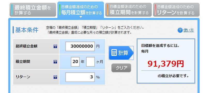 f:id:saisakura:20190203195617p:plain