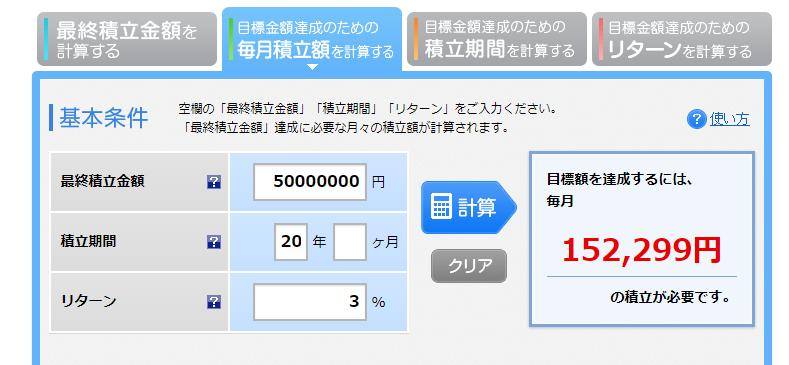 f:id:saisakura:20190203200005p:plain