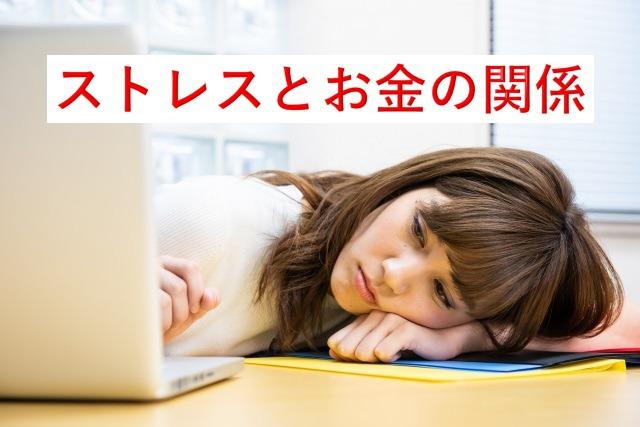 f:id:saisakura:20190326213906j:plain
