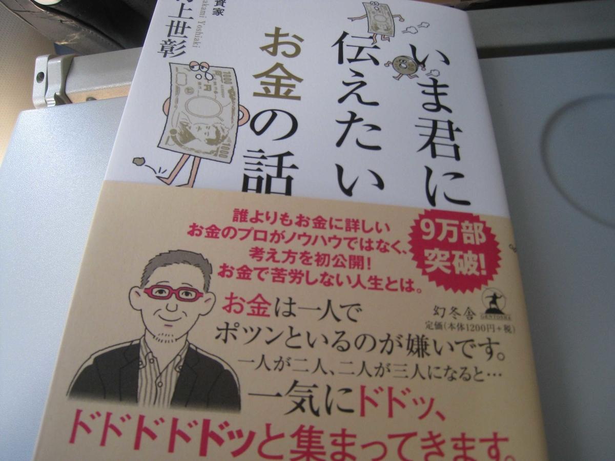 f:id:saisakura:20190410224038j:plain