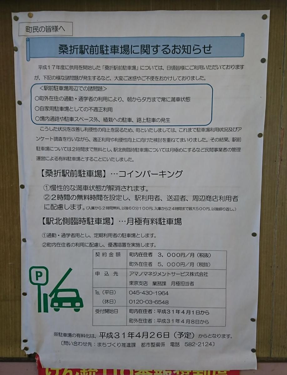 f:id:saishin:20200106124422j:plain