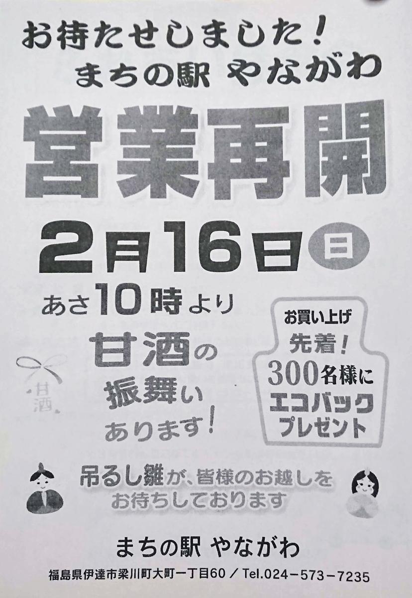 f:id:saishin:20200126075544j:plain