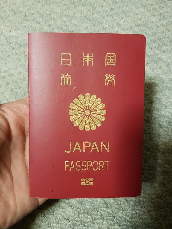 f:id:saishu-trip:20170207235103j:plain