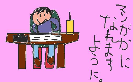 f:id:saisuke7:20100704174706p:image