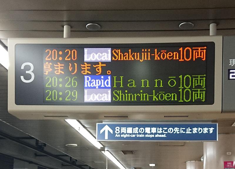 f:id:saitama-nekoyashiki:20190222231739j:plain