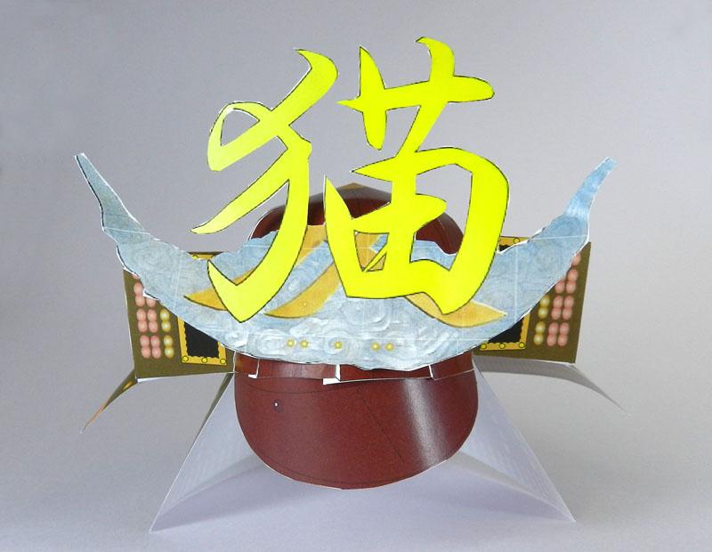 f:id:saitama-nekoyashiki:20190310155946j:plain