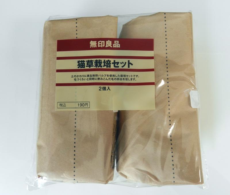 f:id:saitama-nekoyashiki:20190325215202j:plain