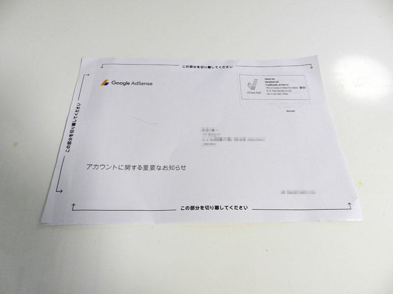 f:id:saitama-nekoyashiki:20190519095414j:plain
